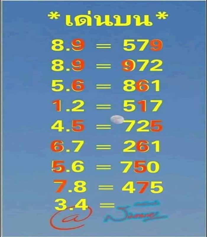 หวย, เลขเด็ด, งวดนี้, หวยไทยรัฐ, หวยเดลินิวส์, หวยดัง, เลขดัง, เลขทะเบียนรถ, คลอดลูก, ถูกหวย, ลุ้นรวย, เศรษฐี, งูให้โชค, พญานาค, คำชะโนด, ต้นตะเคียน, กล้วยตานี, เลขน้ำมนต์, คนดวงเฮง, งวดที่แล้ว, ข่าวหวย, ตรวจหวย, หวยออก, หวยรัฐบาล, ล๊อตเตอรี่, สลากกินแบ่งรัฐบาล, อาจารย์ดัง, หวยพระ, หวยเณร, ฝันดี, ฝันเด่น, ห้ามพลาด, ใบเขียว, หวยซอง, เต่าทอง, เลขมงคล, เลขวันเกิด, หวยเทวดา, 7เซียนให้โชค, มังกรเมรัย, หวยปฏิทินจีน, เทพทันใจ, หวยหมอไพศาล, หวยปลดหนี้, หวยโค้งสุดท้าย, หวยนายก, มหาทักษา, จับคู่เด่น, หวยลาว,